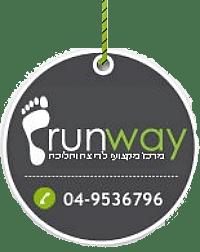 Run-way